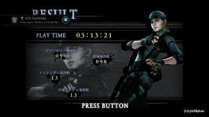 Resident Evil™_20150216215425