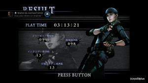 Resident Evil™_20150216215436