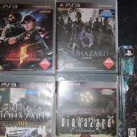 [PS3] Biohazard バイオハザードcollection sur Playstation 3 en boite