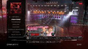 DEAD OR ALIVE 5 Last Round_20150219205232