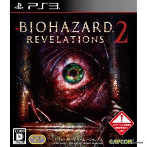 03-biohazard-revelations-2-375437.8