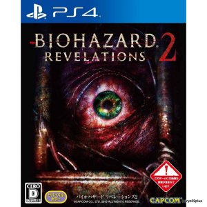 04-biohazard-revelations-2-375435.6