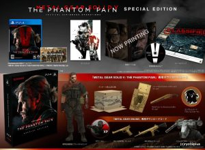 06-Metal-Gear-Solid-V-The-Phantom-Pain-Japanese-Versions
