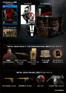 12-special_ps4