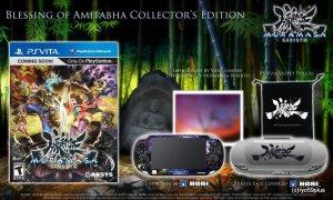 26-muramasa_rebirth_collector