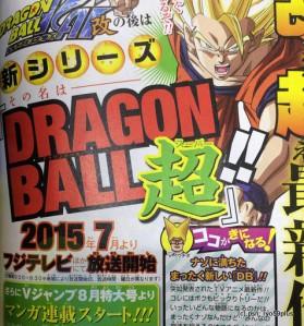 dragon ball cho