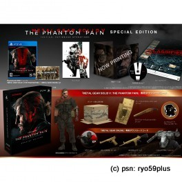 3-metal-gear-solid-v-the-phantom-pain-special-edition-ps4-pp