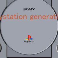 [Playstation] Deja les 20ans de la Playstation
