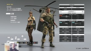 METAL GEAR SOLID V: THE PHANTOM PAIN_20150922164252