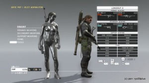 METAL GEAR SOLID V: THE PHANTOM PAIN_20150924150601