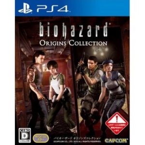 biohazard-origins-collection-412705.9