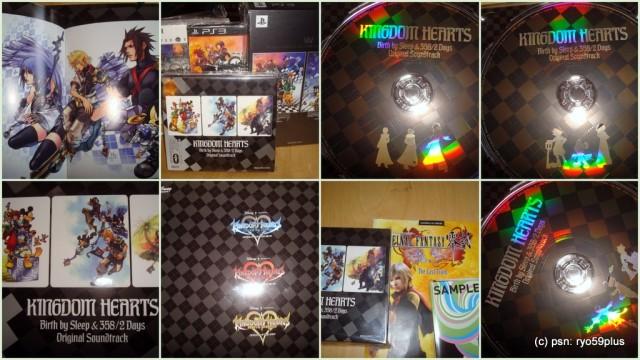 Kingdom hearts CDS