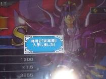 25-DSC05545