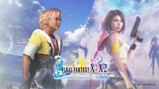 FINAL FANTASY X/X-2 HD Remaster_20150618181559