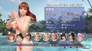 DEAD OR ALIVE Xtreme 3 Fortune_20160325161508