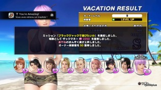 DEAD OR ALIVE Xtreme 3 Fortune_20160327172509
