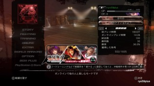 DEAD OR ALIVE 5 Last Round_20160427171037