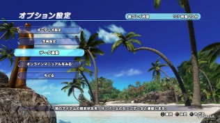 DEAD OR ALIVE Xtreme 3 Fortune_20160422215359