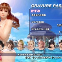 [PS4]Dead or alive Xtreme 3 Bonus ALL pole dance