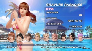 DEAD OR ALIVE Xtreme 3 Fortune_20160506232126