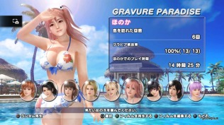 DEAD OR ALIVE Xtreme 3 Fortune_20160506232139