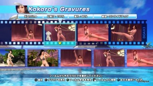 DEAD OR ALIVE Xtreme 3 Fortune_20160508213425