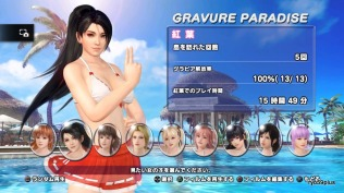 DEAD OR ALIVE Xtreme 3 Fortune_20160516131641