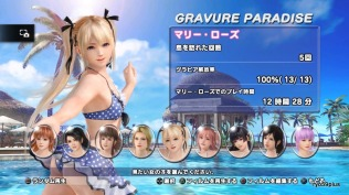 DEAD OR ALIVE Xtreme 3 Fortune_20160516131651