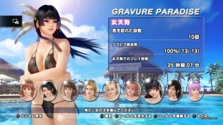 DEAD OR ALIVE Xtreme 3 Fortune_20160516131657