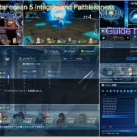 [Guide]Star ocean 5: Road to Platinum