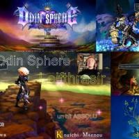[critique]Odin Sphere Leifhtrasir PS4/Psvita
