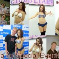 "[Special]Event"" JULIA a Nu"""