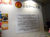 5-dsc00383