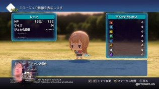 WORLD OF FINAL FANTASY_20161031142421