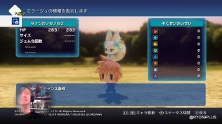 WORLD OF FINAL FANTASY_20161031142424