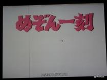 10-DSC04842