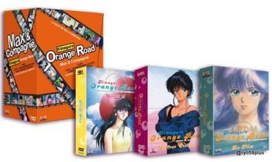 09-kimagure_orange_road_max_et_compagnie_dvd_4