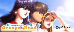 26-news-shin-kimagure-orange-road-anime