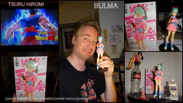 1-Bulma Hiromi Present omoide