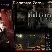 [directlive]Biohazard Marathon session バイオハザードセッションマラソオン 2017