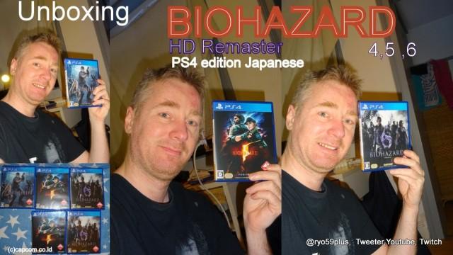 1-unboxing biohazard 456