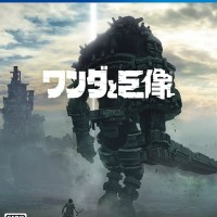 [replay]Shadow of the colossus mes parties jusq'au  Platine