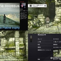 [Platine 132]Shadow of the colossus PS4 remake