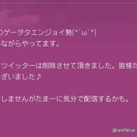[sp]for Miki channel fans souvenirs important