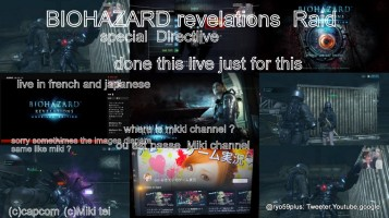 1-BIOHAZARD REVELATIONS UNVEILED EDITION1