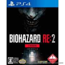 1-biohazard-re2-resident-evil-re2-standard-edition-ps4-