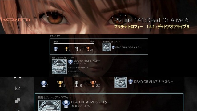 1-DEAD OR ALIVE 6