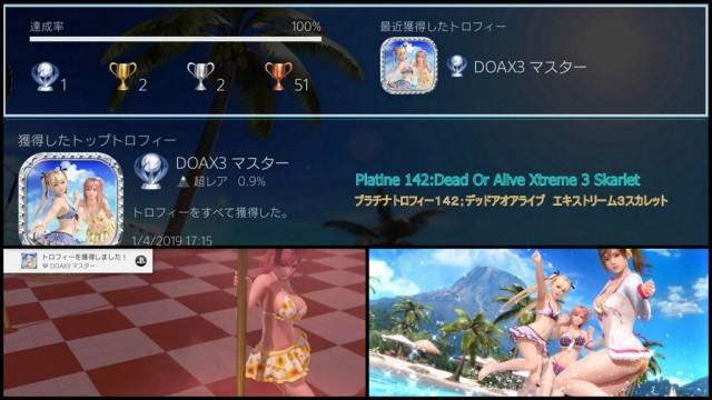 1-DEAD OR ALIVE Xtreme 3 Scarlet1.jpg