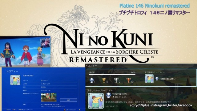 1-Ni no Kuni Wrath of the White Witch™ Remastered1