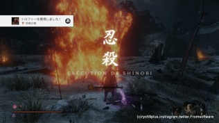 Sekiro™: Shadows Die Twice_20191211185841